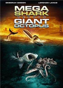 Мега-акула против гигантского осьминога (2009)  Смотреть онлайн