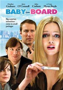 Ребенок на борту (2009) DVDRip Смотреть онлайн