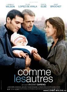 Как все / Comme les autres / Baby Love (2008) онлайн