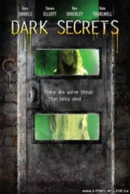 Страшные тайны / Dark Secrets / Cold Earth (2008) онлайн