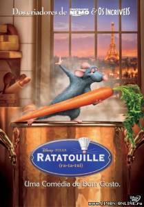 Рататуй / Ratatouille (2007) онлайн фільм