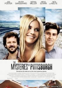 Тайны Питсбурга (2008) Смотреть фильм онлайн