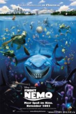 В поисках Немо (2003) смотреть онлайн