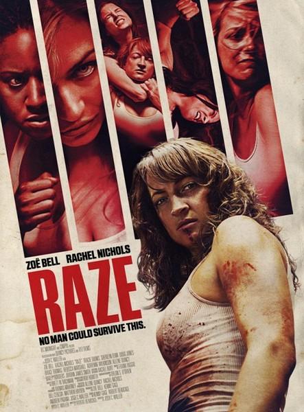 Уничтожение / Raze (2013)