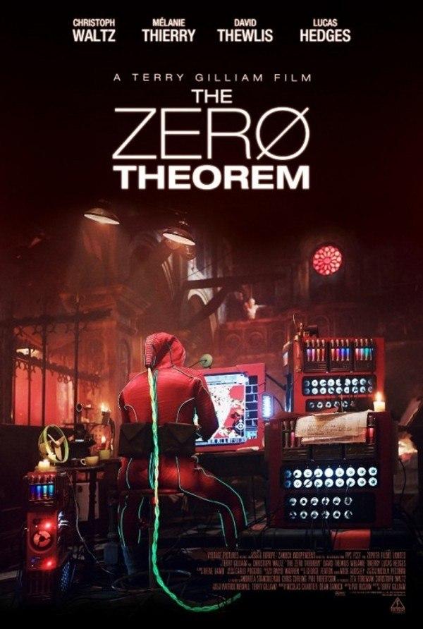 Теорема Зеро (2014)