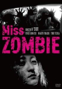 Мисс Зомби (2013)