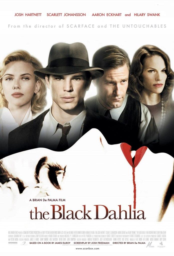 Черная орхидея(2006)