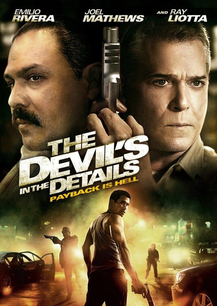 Дьявол в деталях / The Devil's in the Details (2013)