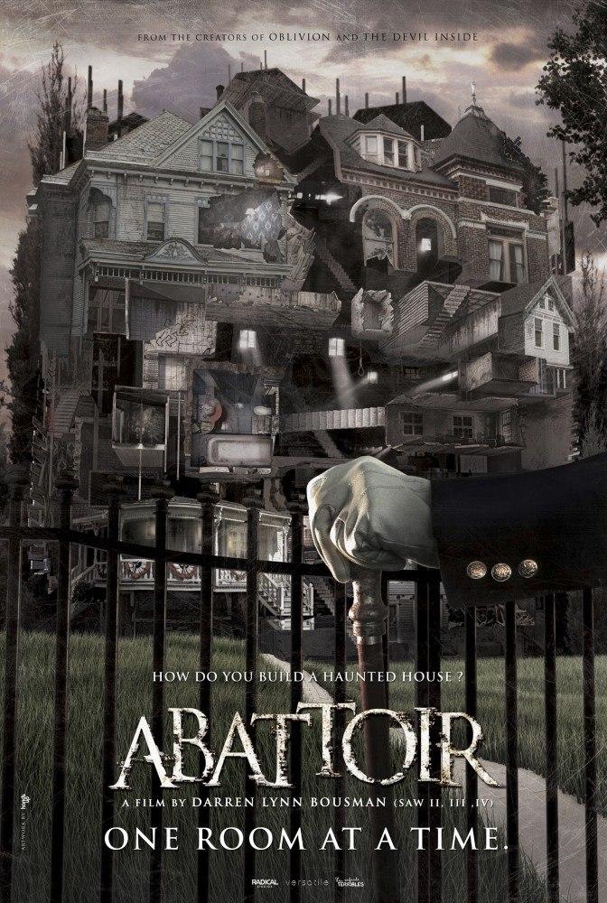 Дом призраков(2014)
