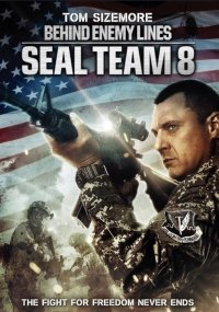 Команда восемь: В тылу врага(201)4