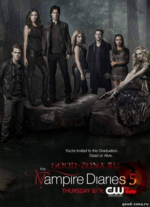 Дневники вампира (2013) 5 сезон