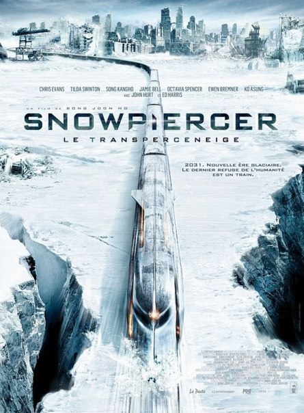 Сквозь снег(2013)