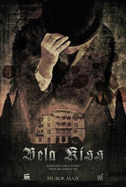 Бела Кисс (Киш): Пролог / Bela Kiss: Prologue (2014)