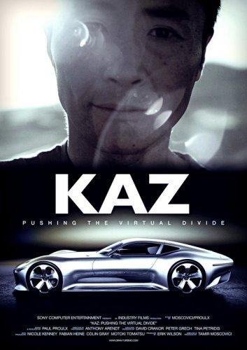 КАЗ: Преодолевая виртуальный барьер (2014)