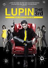 Люпен III (2014)