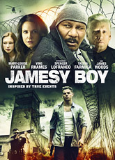 Джеймси (2013)