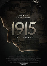 1915 / Тысяча девятьсот пятнадцатый (2015)