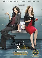 Риццоли и Айлс. Сезон 1 (2010)