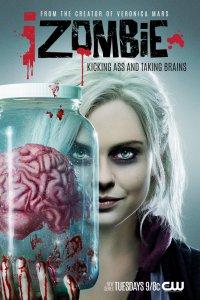 Я – зомби / яЗомби (2015)