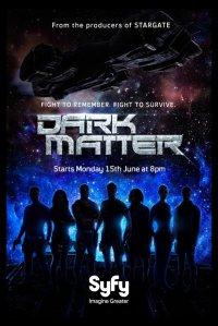 Тёмная материя (2015)