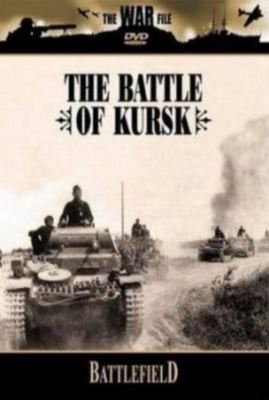 Война генералов. Курск / Generals at War. The Battle of Kursk (2009)
