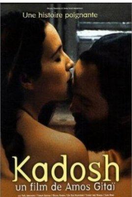 Кадош / Kadosh (1999) Смотреть онлайн