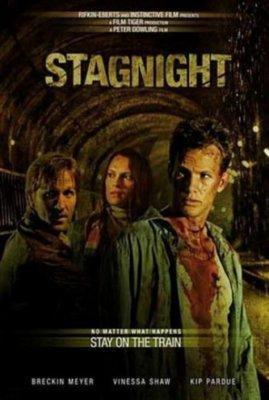 Последний мальчишник / Stag Night (2009)