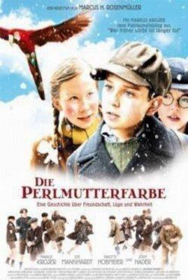 Цвет перламутра / Die Perlmutterfarbe (2009) DVDRip