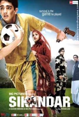 Онлайн DVDRip: Сікандар / Sikandar (2009)