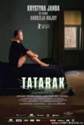 Аир / Tatarak (2009) Смотреть онлайн