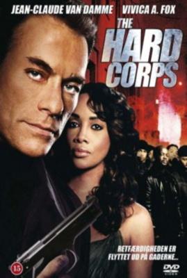 Прочная защита / The Hard Corps