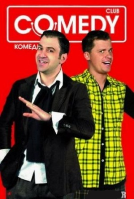 Comedy Club (2009/SATRip)