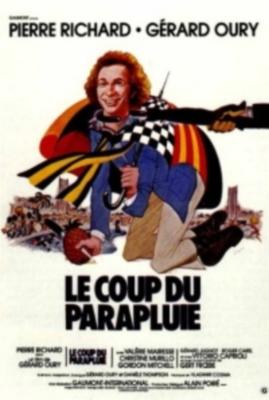 Укол парасолькою / Укол зонтиком (1980) Онлайн