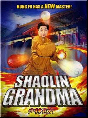 Шаолиньская бабушка смотреть онлайн