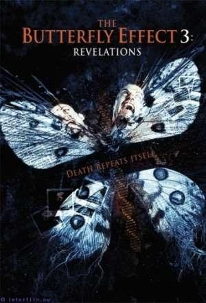 Эффект бабочки 3: Откровение (2009) смотреть онлайн