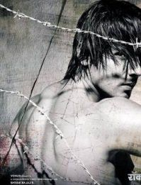 Рокі: Бунтівник - Смотреть Онлайн Фильм