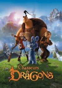 Охотники на драконов (2008) - Смотреть Онлайн Фильм