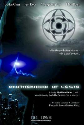 Братство легиона / Brotherhood of Legio / Shen xuan zhe (2007)
