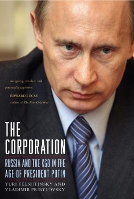 Мафия на службе КГБ (2009)