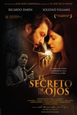 Секрет в их глазах(2009) Смотреть онлайн