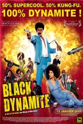 Черный динамит (2009)