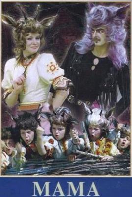Мама фильм-сказка  СССР (1976)