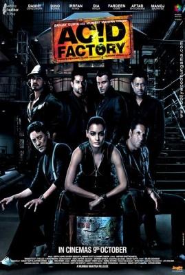 Заброшенная фабрика  (2009) DVDRip