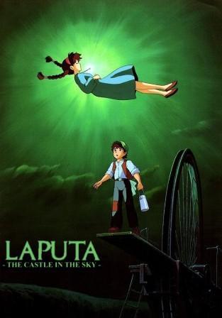 Смотреть Онлайн Небесный замок Лапута DVDRip