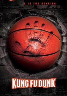 Баскетбол у стилі Кунг-Фу - смотреть онлайн фильм