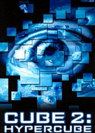 Гіперкуб - смотреть онлайн фильм