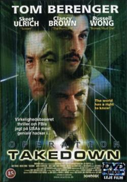 Хакери 2 - Зламування - смотреть онлайн фильм