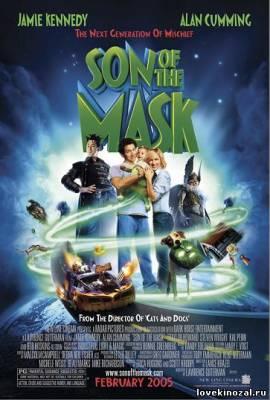 Сын маски / Son of the Mask.Смотреть онлайн фільм