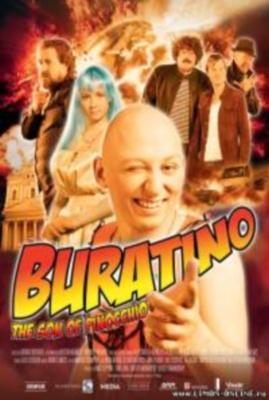 Буратино / Buratino (2009) Смотреть онлайн