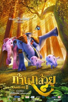 Король Слон 2 / Khan kluay 2 (2009) онлайн